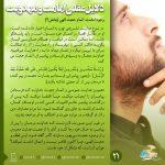دلایل عقلی امامت و مهدویت21