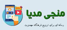 banner monjimedia 220 100 - همسنگران